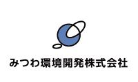 みつわ環境開発株式会社のロゴ